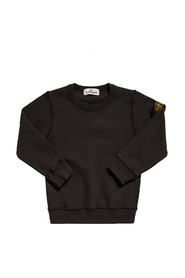 Sweatshirt with patch