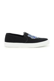K-skate slip-on sneakers