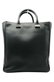 leather tall tote bag with crossbody strap