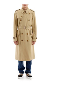 Long kensington trench coat