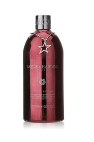 Baylis & Harding Limited Edition Midnight Fig & Pommegranate Luxry Bath & Shower Creme 750ml