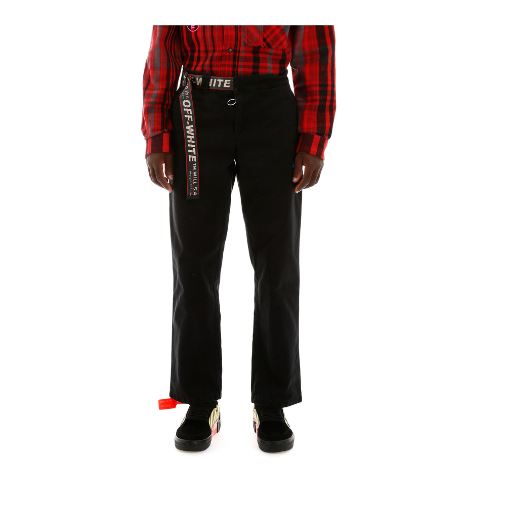 Trousers with logo belt