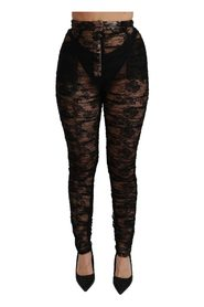 Lace High Waist Skinny Trousers