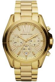 Watch MK5605