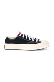 Converse Chuck 70 low sneaker made of white, black and animal print