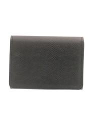Gebrauchte Brieftasche