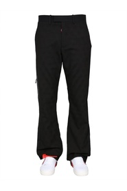 LOW FIT TROUSERS