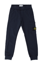 TRACK PANTS WITH POCKET