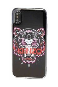 Tiger cover iPhone 10 case