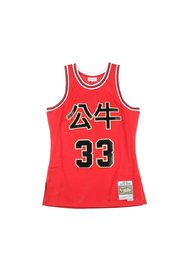 NBA Basketball Tank Chinese NEW Year Edition Swingman Jersey Scottie Pippen No33 1997-98 Chibul Road