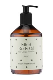 dotted body oil