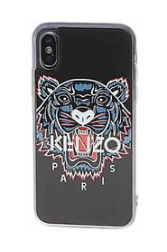 Tiger cover iphone 10