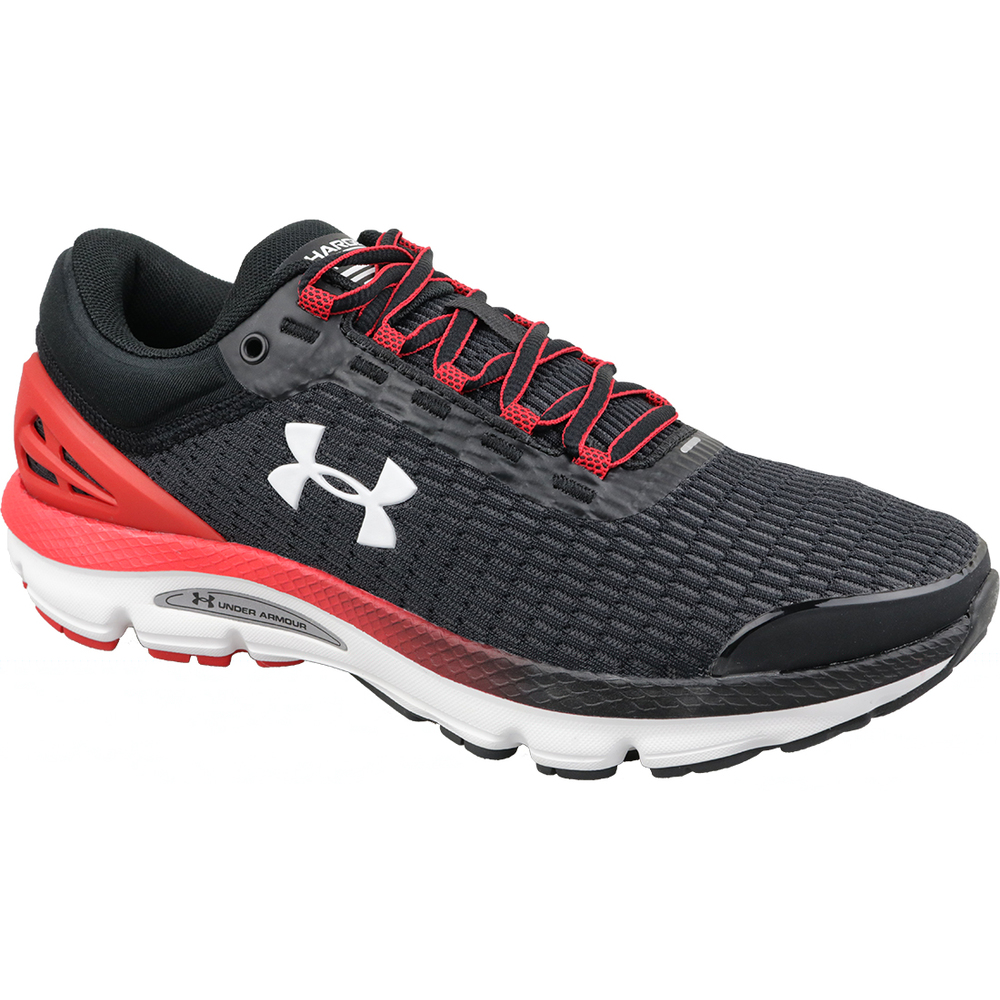 Under Armour Charged Intake 3 3021229-002