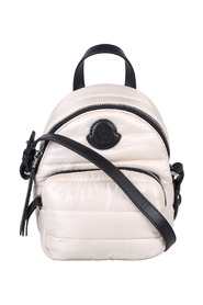 kylia small backpack