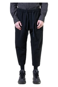 Drawstring Cropped Trousers