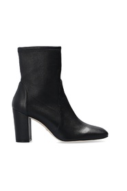 'Caressa' heeled ankle boots
