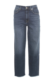 MALIA LUXE VINTAGE PACIFIC GROVE W/BACK HEM DISTRESSED jeans