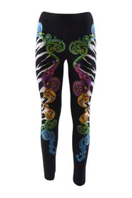 Couture leggings pants