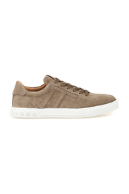 Embossed logo suede sneakers