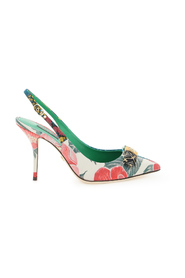 Cardinale slingback pumps 16 patch